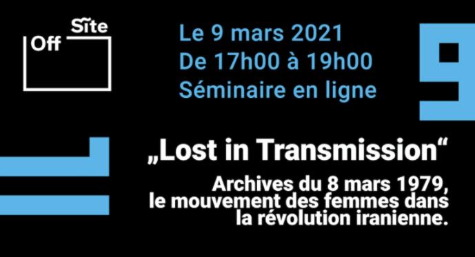 Mardi 9 mars 2021 à 17h Séminaire, LOST IN TRANSMISSION :Archives du 8 mars 1979, le mouvement des femmes dans la révolution iranienne